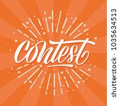 contest card  banner. card with ... | Shutterstock .eps vector #1035634513