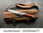 excellent japanese chef's knife ... | Shutterstock . vector #1035646477