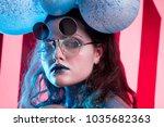 young attractive girl in art... | Shutterstock . vector #1035682363