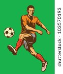 Soccer football player in motion on green. Vector illustration - stock vector