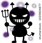 energetic tooth decay bacteria   Shutterstock .eps vector #1035834877