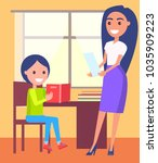 private lessons at home with... | Shutterstock . vector #1035909223