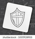 art icon sign | Shutterstock .eps vector #1035928903