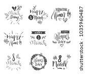 hand drawn happy women day... | Shutterstock .eps vector #1035960487
