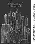 hand drawn set   wooden kitchen ... | Shutterstock .eps vector #1035984487