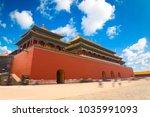 beijing  china. the forbidden... | Shutterstock . vector #1035991093