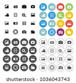 Equipment Photography Icons Se...