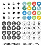 cooking icons set   food icons... | Shutterstock .eps vector #1036043797
