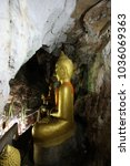 Small photo of the Buddha cave of Tham Xang or Tham Pha Ban Tham near the old town of Tha Khaek in the Khammuan Region in Cental Lao. Lao, Tha Khaek, April, 2014