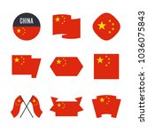 china flag vector icons and... | Shutterstock .eps vector #1036075843