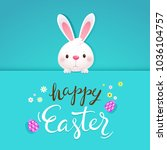 happy easter greeting card with ... | Shutterstock .eps vector #1036104757