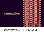 azerbaijan flag national... | Shutterstock .eps vector #1036170373