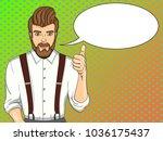 pop art raster illustration....   Shutterstock . vector #1036175437
