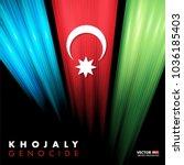 baku and azerbaijan flag vector ...   Shutterstock .eps vector #1036185403