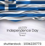 vector illustration of greece... | Shutterstock .eps vector #1036220773