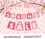spring sale poster with...   Shutterstock .eps vector #1036291927