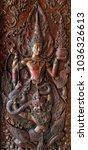 mural painting on thai... | Shutterstock . vector #1036326613