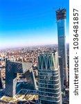 beijing  china   november 23 ... | Shutterstock . vector #1036481857