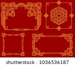 set of frames in chinese style. ... | Shutterstock .eps vector #1036536187