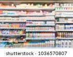 abstract blur supermarket...   Shutterstock . vector #1036570807