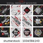 modern stripes multipurpose... | Shutterstock .eps vector #1036586143