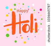 hand drawn lettering for indian ... | Shutterstock .eps vector #1036665787