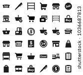 flat vector icon set   pen... | Shutterstock .eps vector #1036687813