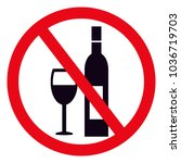 no alcohol sign  alcohol...   Shutterstock .eps vector #1036719703