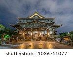 Nagano Prefecture  Japan  ...