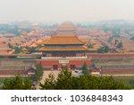 beijing  china. the forbidden... | Shutterstock . vector #1036848343