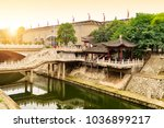 xi'an ancient city wall and... | Shutterstock . vector #1036899217