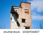 an old abandoned building.... | Shutterstock . vector #1036936807