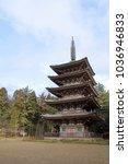 Five Story Pagoda Of Daigo...