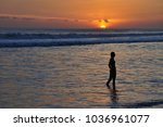 the tropical sunset. bali ... | Shutterstock . vector #1036961077