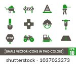 road repairs simple vector... | Shutterstock .eps vector #1037023273