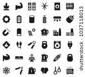 flat vector icon set   kettle... | Shutterstock .eps vector #1037118013