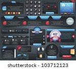 web elements vector design set | Shutterstock .eps vector #103712123