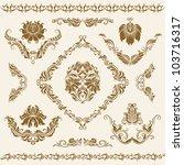 set of vector damask ornaments. ... | Shutterstock .eps vector #103716317