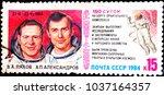 vinnytsia ukraine   february 24 ... | Shutterstock . vector #1037164357