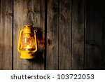 The Old Kerosene Lantern...