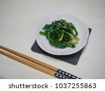 korean side dishes spinach... | Shutterstock . vector #1037255863