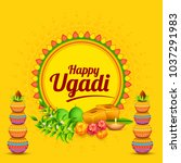 illustration of ugadi with... | Shutterstock .eps vector #1037291983