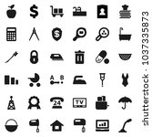 flat vector icon set   trash... | Shutterstock .eps vector #1037335873