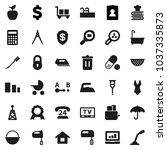 flat vector icon set   trash... | Shutterstock .eps vector #1037335873