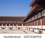 kyoto  japan   february 9 2018  ... | Shutterstock . vector #1037336953