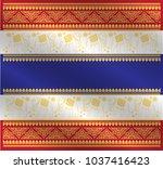 ethnic elephant pattern... | Shutterstock .eps vector #1037416423