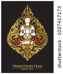 cover tradition thai buddha... | Shutterstock .eps vector #1037417173