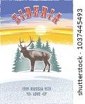siberia  horned deer on firs... | Shutterstock .eps vector #1037445493
