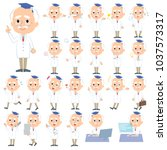 research doctor old men_1 | Shutterstock .eps vector #1037573317