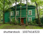 Small photo of STARAYA RUSSA, NOVGOROD REGION, RUSSIA-JULY 26, 2017: The house-museum of the famous Russian writer F.M. Dostoevsky. The writer lived in this house from 1872 to 1878.